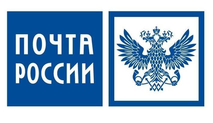Почта России (лого)
