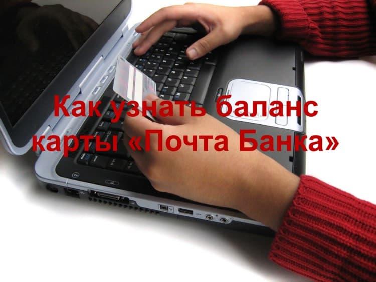 кредит онлайн белгород